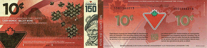 10 cents - Canadian Tire - Confederation - 2017